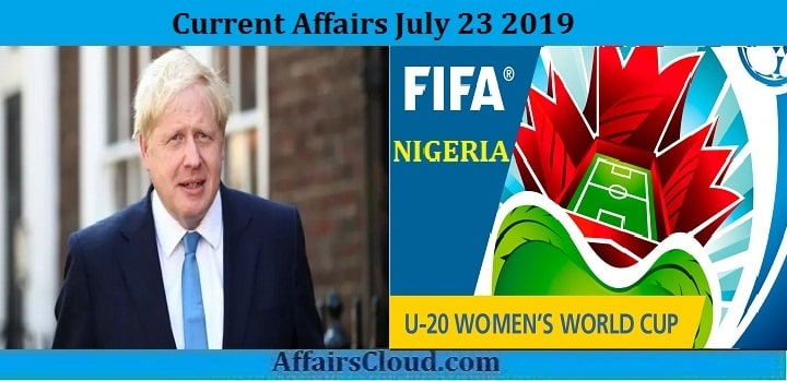 Current Affairs July 23 2019