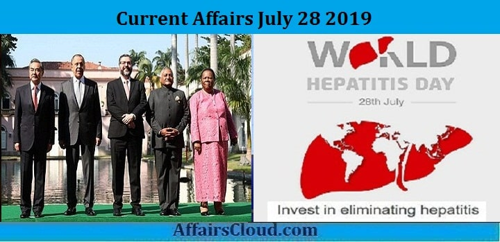 Current Affairs July 28 2019