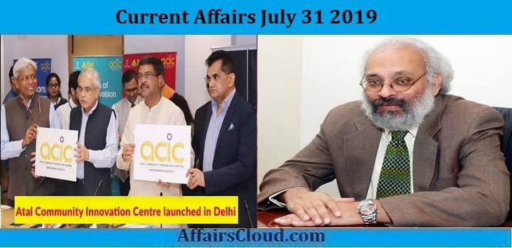 Current Affairs July 31 2019