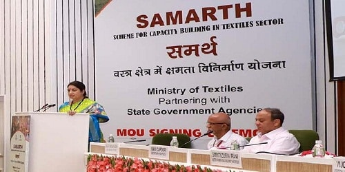 16 state governments and the textile ministry signs MoU