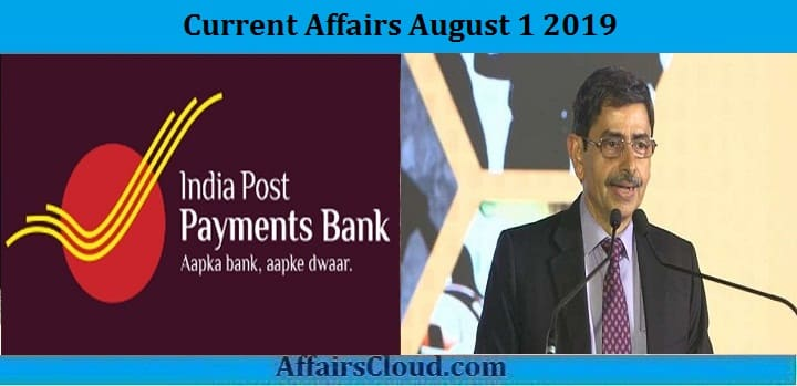 Current Affairs August 1 2019