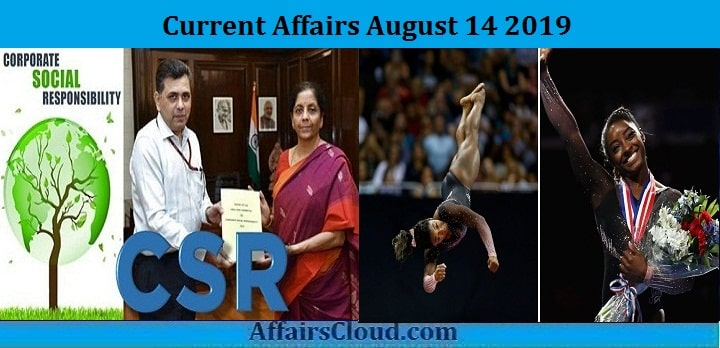 Current Affairs August 14 2019