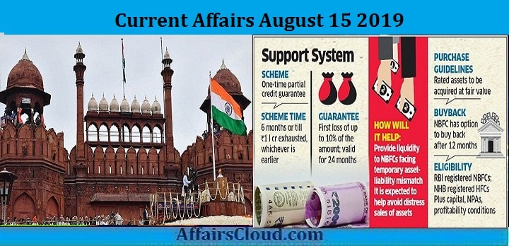 Current Affairs August 15 2019