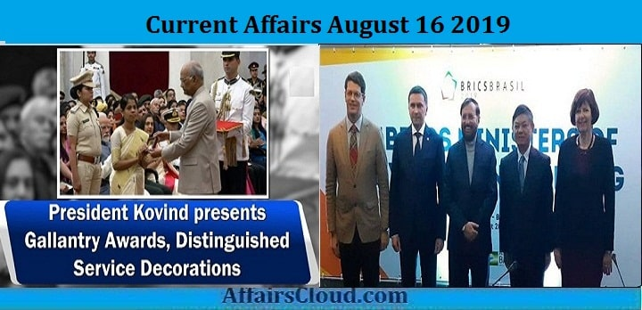 Current Affairs August 16 2019