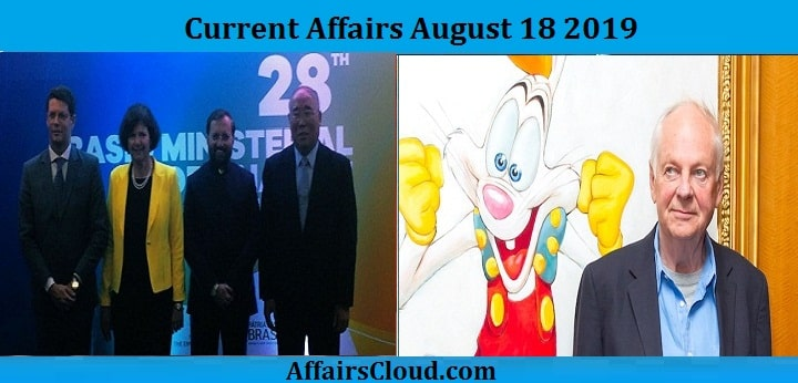 Current Affairs August 18 2019