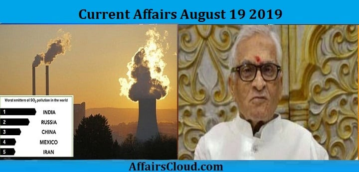 Current Affairs August 19 2019
