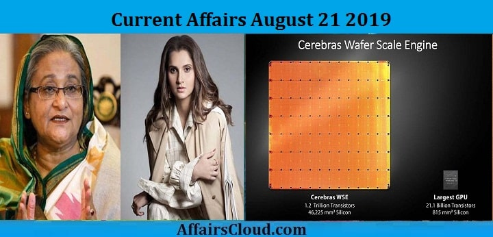 Current Affairs August 21 2019