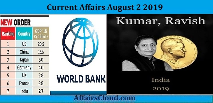 Current Affairs August 22019