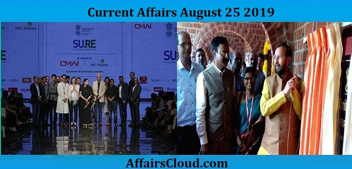 Current Affairs August 25 2019