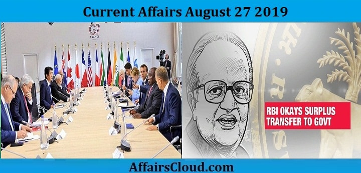 Current Affairs August 27 2019