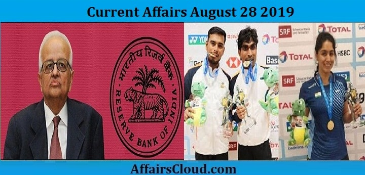 Current Affairs August 28 2019