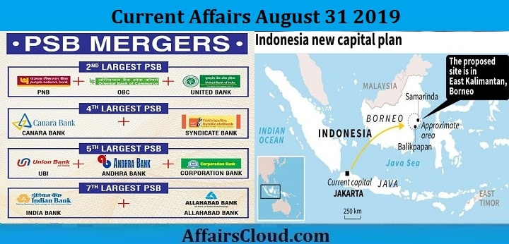 Current Affairs August 31 2019