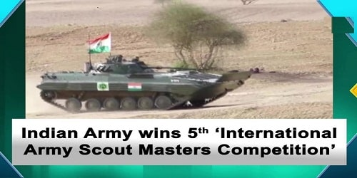 International Army Scout Masters Competition