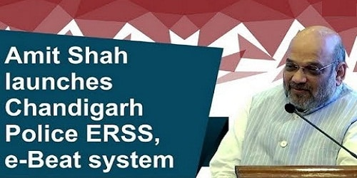Amit Shah launched 'ERSS - Dial 112', 'E-Beat Book' System and the 'E-Saathi App'