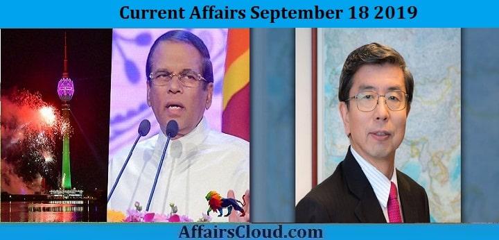 Current Affairs September 18 2019