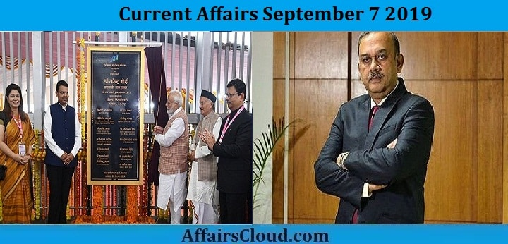 Current Affairs September 7 2019