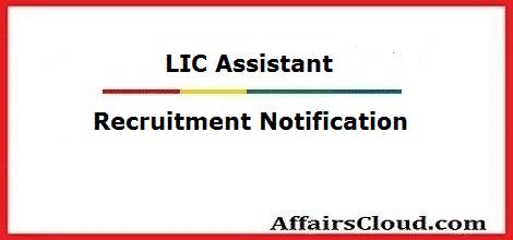 lic-assistant-rec-notif