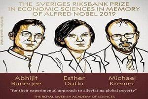 2019 Nobel Prize in Economic Sciences