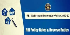 4th Bi- monthly Monetary Policy rates