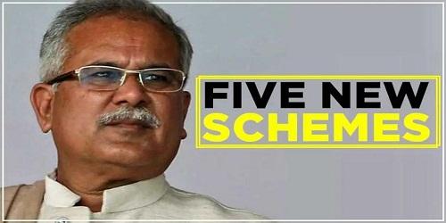 Chhattisgarh Government launched 5 new schemes