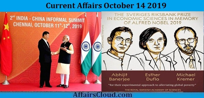 Current Affairs October 14 2019