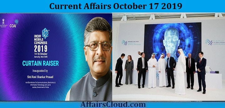 Current Affairs October 17 2019