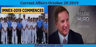 Current Affairs October 20 2019