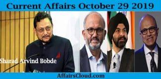 Current Affairs October 29 2019