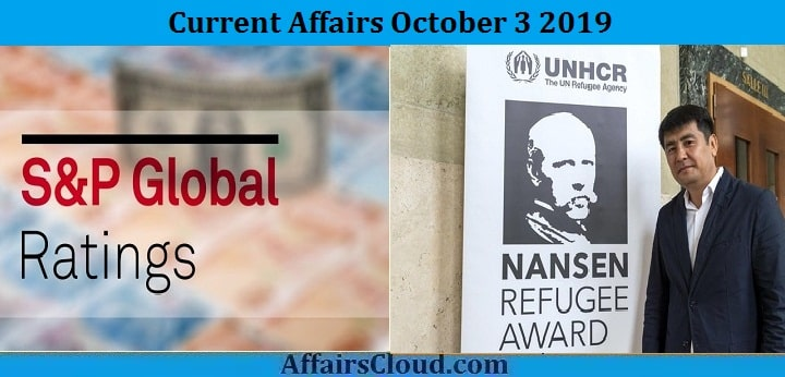 Current Affairs October 3 2019