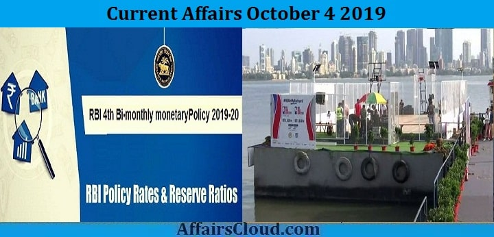 Current Affairs October 4 2019