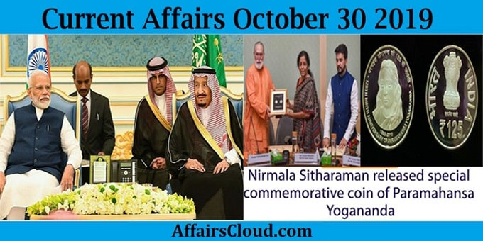 Current Affairs october 30 2019