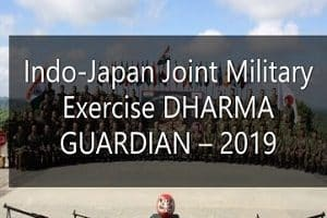 Dharma Guardian 2019