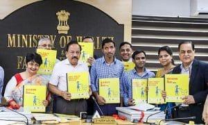 Health ministry launches eDantseva website