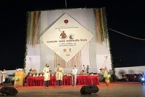 Indo-Bangla baul music festival 2019