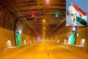 J&K's Chenani Nashri tunnel to be named after Shyama prasad mukherjee