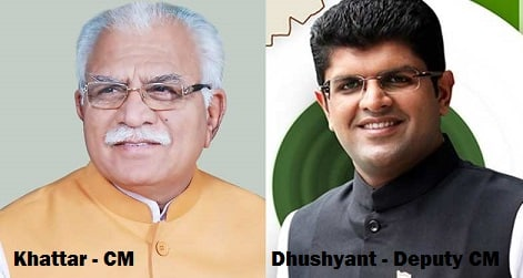 New Cm and Deputy Cm of Haryana