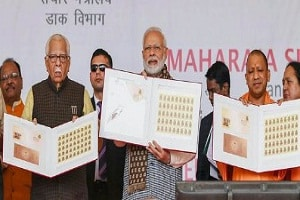 PM Modi releases postage stamp in honor of Marshal of IAF