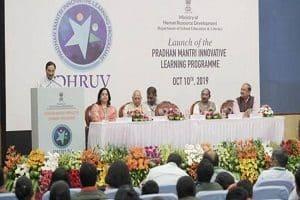 Pradhan Mantri Innovative Learning Programme – DHRUV
