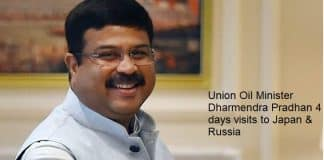 Union Oil Minister Four day visits