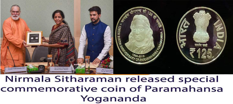 nirmala sitharaman release coin