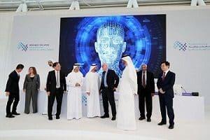 world's first AI university