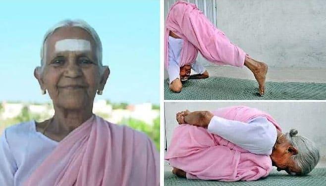 yoga teacher nanammal