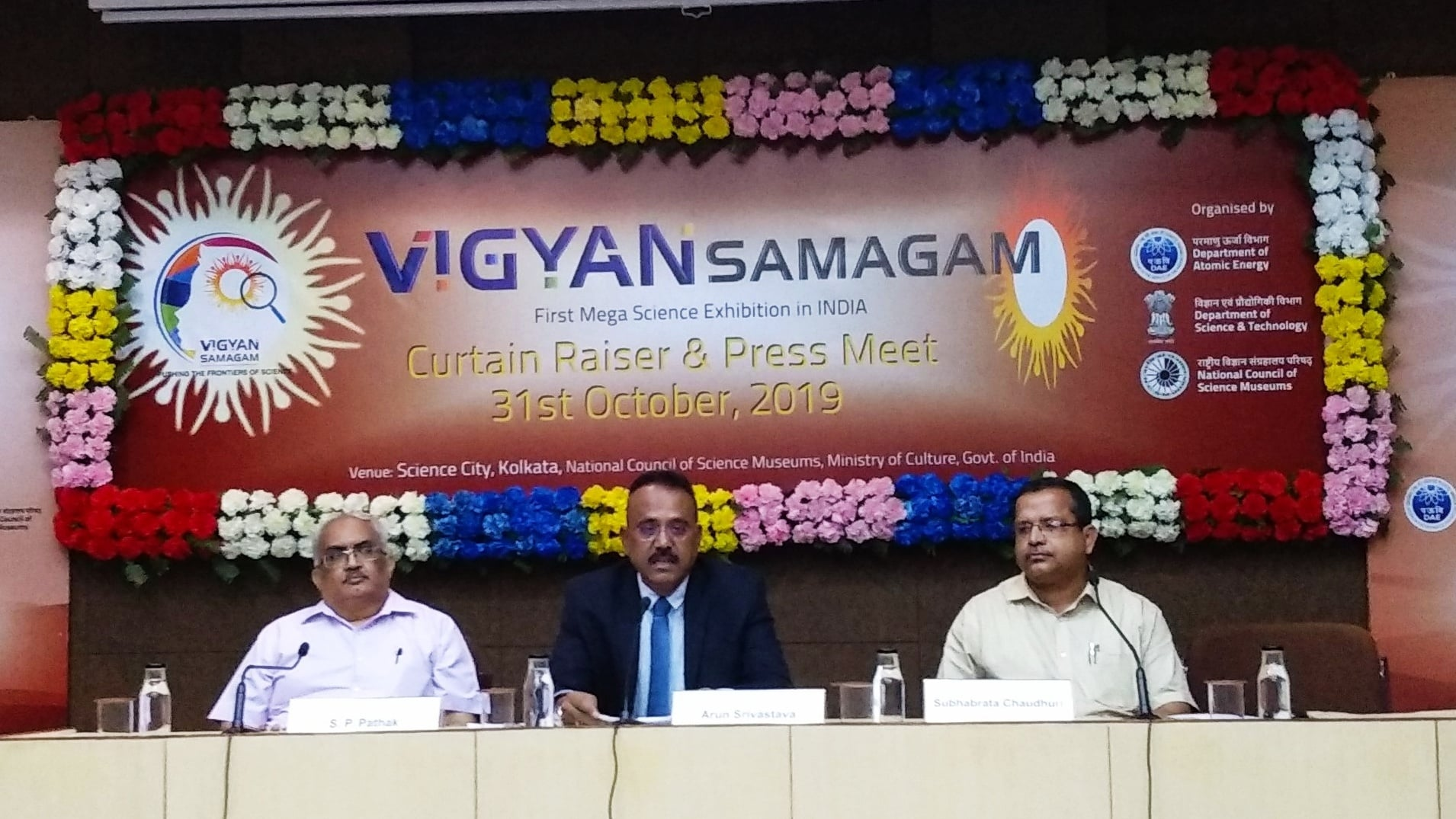 global science exhibition vijayan samagam