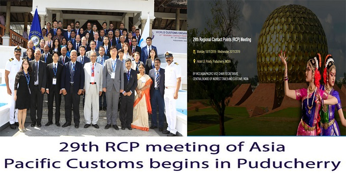 29th RCP meeting of Asia Pacific region new