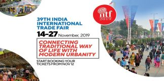 39th India International Trade Fair