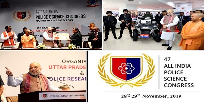 47th All India Police Science Congress