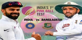 INDIA'S FIRST PINK BALL TEST