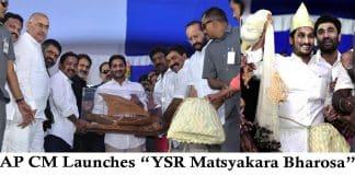 "AP CM launches ""YSR Matsyakara Bharosa"" - Copy (2)"