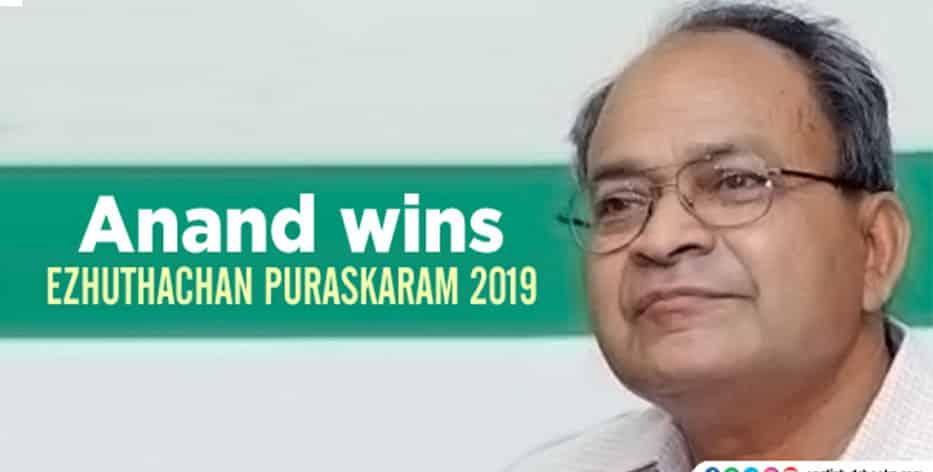 Anandh wins Ezhuthachan purashkaram