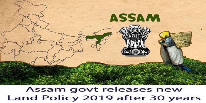 Assam government releases the new Land Policy 2019 - Copy (2)